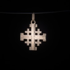 003/0284 Jerusalem cross 14k